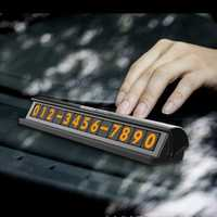Fluorescent Black Silver Hidden Car Temporary Parking Phone Number Card Plate