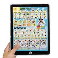 Plastic Islamic Toy Learn Alphabet Quran Salat Duaa Rhymes Tablet PC Point Reader