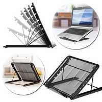 Multifunctional Mesh Ventilated Adjustable Desktop Laptop Stand Radiator Tablet Pad Book Holder