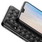 Flash Offers Baseus Weaving Breathable Shockproof Soft Silicone Protective Case For Huawei P20
