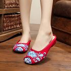 Acheter Big Size Mary Janes Chinese Style Flat Loafers Handmade Flower Printing Shoes
