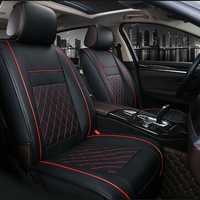 1psc PU Leather Car Full Surround Seat Cover Cushion Protector Set Universal for 5 Seats Car