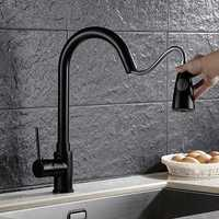 KCASA Kitchen Pull Out Cool Black Painted Finish Flexible Hot and Cold Mixer Taps Deck Mount Swivel Faucet