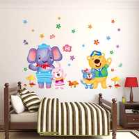 Lovely Kids Room Decor Cartoon Happy Elephant Bear Wall Sticker