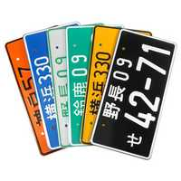 Universal Multiple Color Car Numbers Japanese Decorations License Plate Aluminum Tag for Jdm Kdm Racing Car Motorcycle