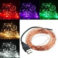 10M 100 LED USB Copper Wire LED String Fairy Light for Christmas Party Decor