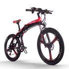 Offres Flash [EU Direct] RICH BIT TOP-880 250W 36V 9.6Ah 26inch Folding Moped Electric Bike Hydraulic Disc Brake 35km/h Top Speed 38-42 Mileage Range Mountain Bike