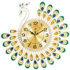 Acheter Modern 3D Peacock Diamond Large Wall Clock Metal Watch Decor Living Room
