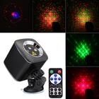 Meilleurs prix Mini 32 Patterns RGB LED Stage Lighting Effect Portable USB Light Projector for Wedding Birthday DJ Disco Party