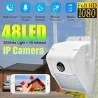 Recommandé Xiaovv D6 Smart 1080P Waterproof Wall Lamp IP Camera 180° Panoramic IR Night Vision M-otion Detection AP Hotspot Smart Induction Lamp Outdoor Camera
