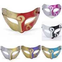 Mask Carnival Masquerade Halloween Men's Ball Party Masks