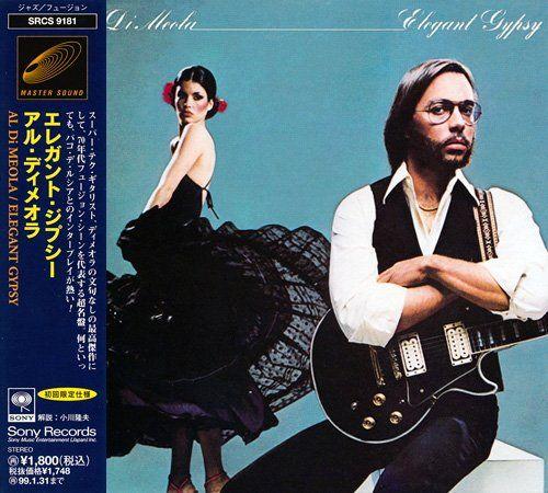 Al Di Meola - Elegant Gypsy (1977) [1997 Master Sound Series]  FLAC