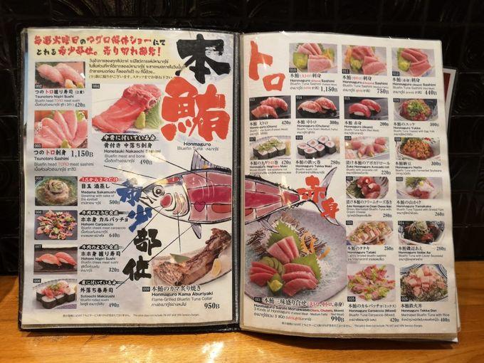 https://jingthiaothai.files.wordpress.com/2019/12/kantekiya-3.jpg?w=1024