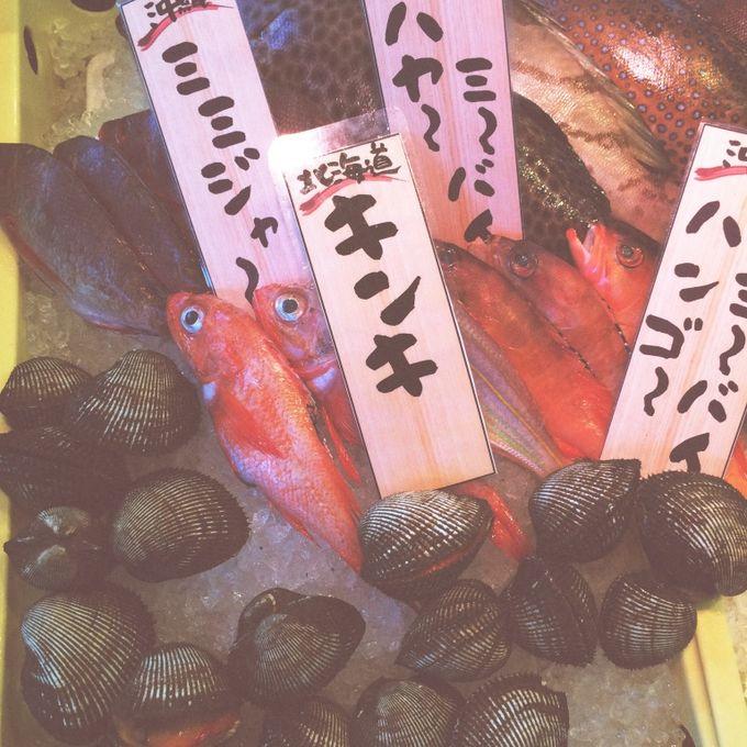 沖繩遊記 – 泊いゆまち魚市場 (泊港),那霸