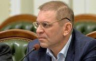 Секретарь комитета ВР рассказала об угрозах Пашинского