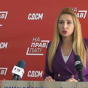 СДСМ: За три години ја извадивме земјата на прав пат