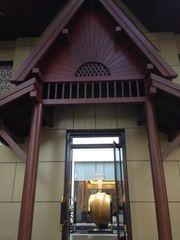 推薦~Hotel Quickly - Last Minute預訂折扣酒店(Bangkok Grande Cen...