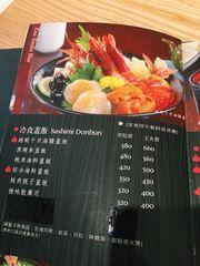 高雄~美味海鮮蓋飯。Zoe Sushi & Bar