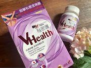 [健康] 痛癢不再!❤ 華人藥業 V Health 私密護
