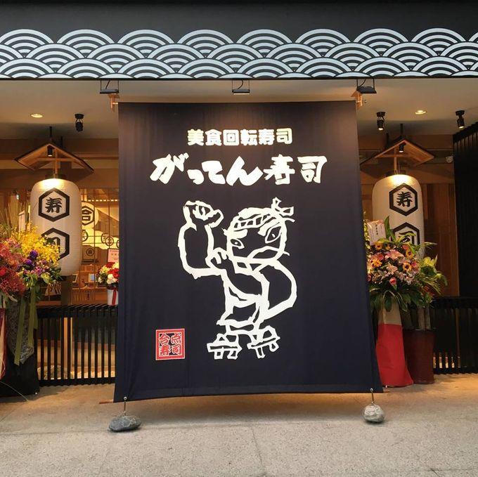 我已經到了合點壽司朝聖了。