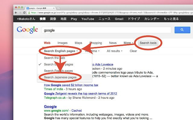 Add links to change languages on Google – 搜索 46 种不同语言的查找结果