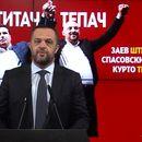 Димовски:Огромен скандал е што МВР фалсификувале записник за да го спасат Курто Дудуш од одговорност, Заев сеуште молчи наместо да го разреши