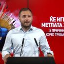 Арсовски: Анѓушев како еден од најзаслужните за уништувањето на Македонија и нејзината економија треба да си оди од власта заедно со сите останати