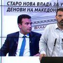 Реконструкцијата на владата е само козметичка измена со која нема да има промена на работата на оваа неспособна власт предводена од Заев