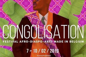 Edition#4 Congolisation Expo
