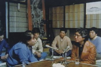 Filming and the Way to the Village + A Visit to Ogawa Productions