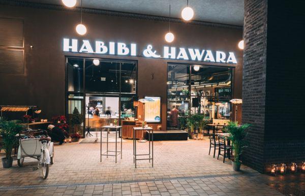 Seestadt: Eröffnungssause bei Habibi & Hawara
