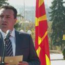 Премиерот и вчера разговарал со пратениците на ВМРО-ДПМНЕ
