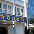 СДСМ:Одлуките на граѓаните на референдумот ќе бидат обврзувачки и неприкосновени