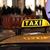 Ограбен таксист во Скопје