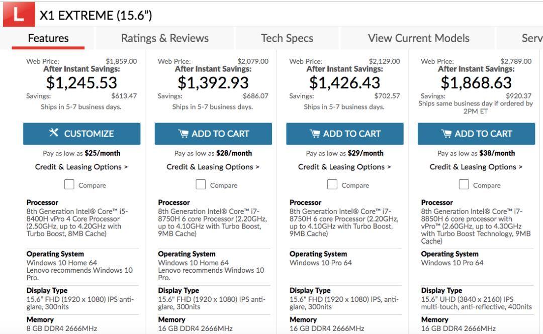 """在美国买 """"联想"""",究竟多便宜?"""