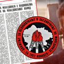 """Драган Богдановски се превртува во гробот кога гледа како """"печалбари"""" се обидувале да ја """"спасат""""ВМРО-ДПМНЕ!"""