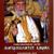 Митрополитот Кирил И неговата духовно-национална И црковна мисија ВО татковината  (32)