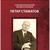 "31 годинишно постoење на Фондацијата ""Петар Стаматов""  (6)"