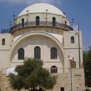 Израел - ветената библиска земја (8)