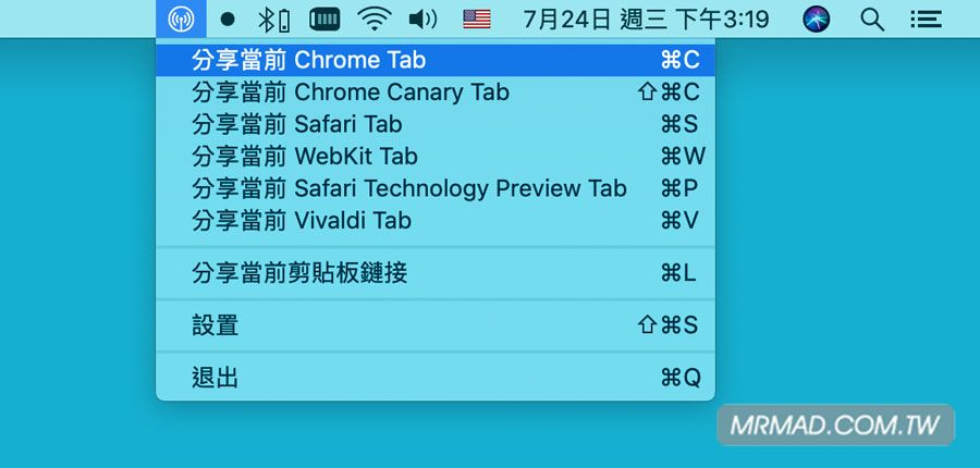 WebDrop 也能实现 AirDrop 功能2