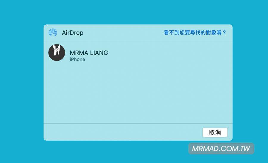 WebDrop 也能实现 AirDrop 功能3