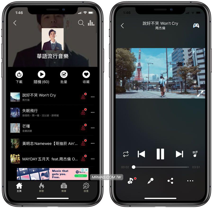 Tuner Radio Plus最强iOS免费听歌神器3