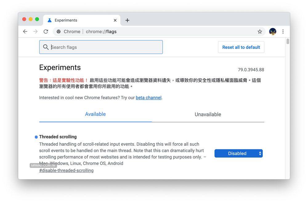 释放 Chrome 自带多线程下载限制,轻松速度翻倍~