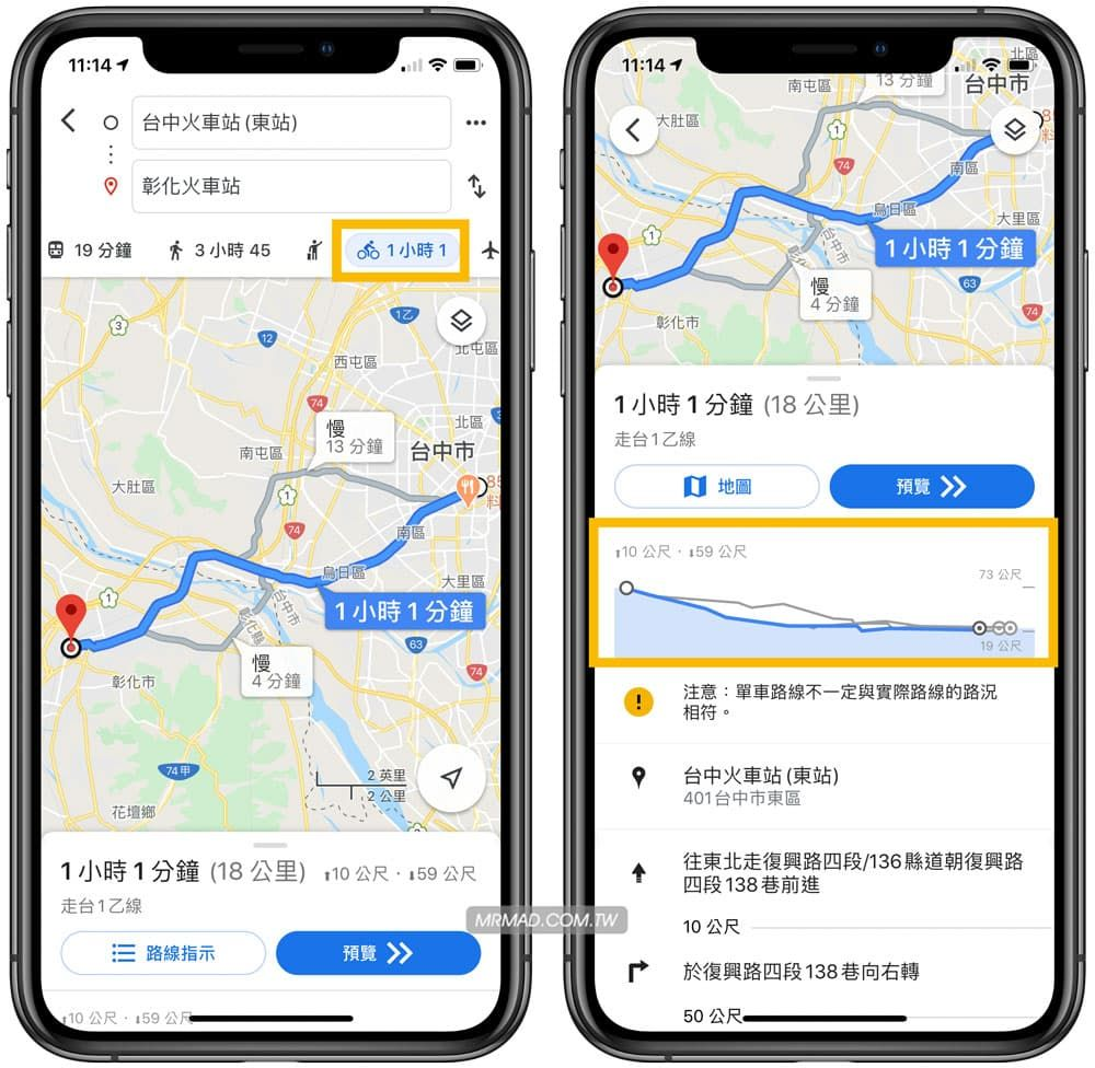 Google 地图庆 15 岁生日,更新增加「隐藏彩蛋、新功能」全揭秘