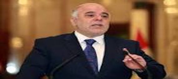 Abadi: I will not be a party by choosing a candidate for prime minister 800199-313d1553-d462-45af-80bd-f8129f756969