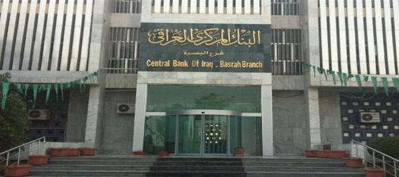 The central bank sells more than / 194 / million dollars in the currency auction 12/25/19 804072-885edecc-5b27-4262-a1b7-a8709d077970