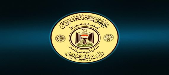 The Presidency of the Republic issues an explanation regarding a false article published on the website of the Middle East Program at an American organization 805268-3b9d7dd9-238e-4c7e-b202-78cd7cc79efa