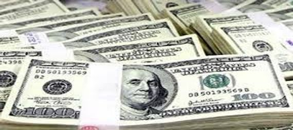 The central bank sells more than $ 252 million in a currency auction 809767-624ad3e9-cc2a-4c6d-bd4d-dfc054f93f87