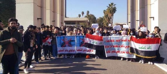 Protest demonstrations of university students refuse to assign Allawi to head the government 810694-22d1fe33-78f9-49e1-80fa-31d1d04f0312