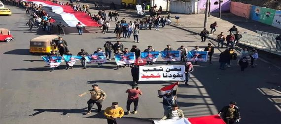 Protest demonstrations of university students refuse to assign Allawi to head the government 810694-c4f497ed-4a79-4a2e-a13f-a3dd312a0cb5